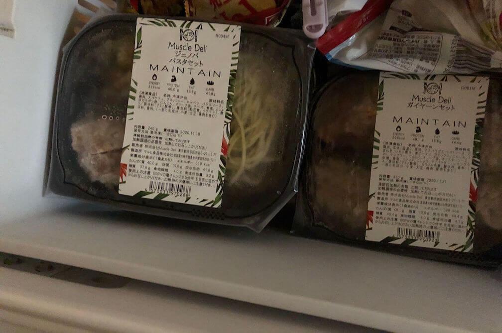 マッスルデリ 冷蔵庫